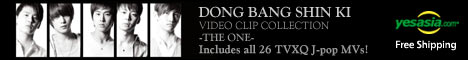 Dong Bang Shin Ki Video Clip Collection - The One - (Japan Version)
