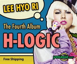 Lee Hyo Ri Vol. 4 - H-Logic