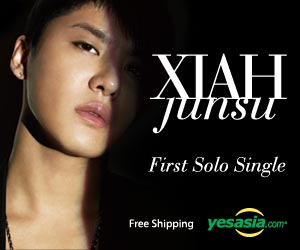XIAH (Jacket A)(SINGLE+DVD)(Japan Version)