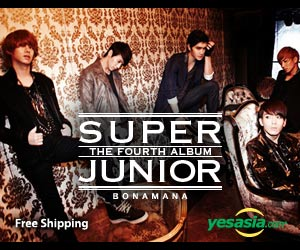 Super Junior Vol. 4 - Bonamana (Type A)