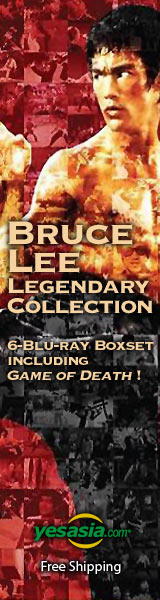 Bruce Lee Legendary Collection (Blu-ray) (Hong Kong Version)