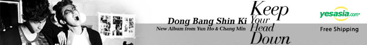 Dong Bang Shin Ki - Keep Your Head Down (Special Version) (First Press Limited Edition) + Poster in Tube