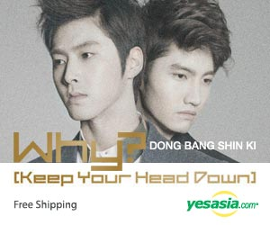 Why? (Keep Your Head Down) (SINGLE+DVD)(Japan Version)