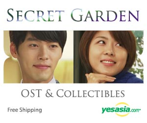 Secret Garden Collectibles