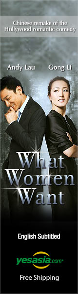 What Women Want (2011) (DVD) (English Subtitled) (Hong Kong Version)