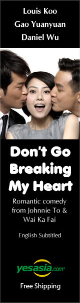 Don't Go Breaking My Heart (DVD) (Hong Kong Version)