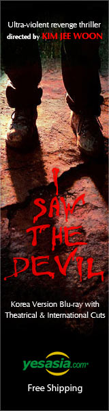 I Saw the Devil (DVD) (3-Disc) (First Press Limited Edition) (Korea Version)