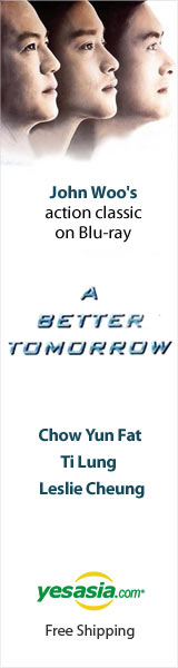 A Better Tomorrow (Blu-ray) (Hong Kong Version)