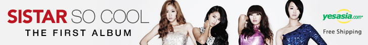 Sistar Vol. 1 - So Cool