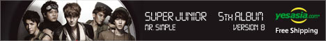 Super Junior Vol. 5 - Mr. Simple Collection