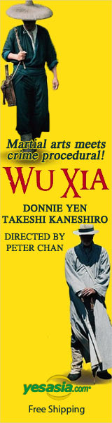 Wu Xia (2011) (DVD) (Hong Kong Version)