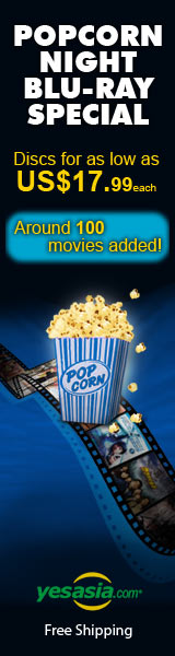 Popcorn Night Blu-ray Special