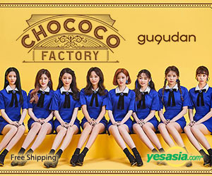 Gugudan Single Album Vol. 1 - Chococo Factory