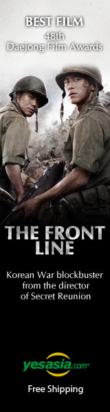 The Front Line (2DVD + OST) (First Press Limited Edition) (Korea Version)