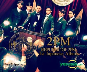 Republic of 2PM (Jacket A)(ALBUM+DVD)(First Press Limited Edition)(Japan Version)