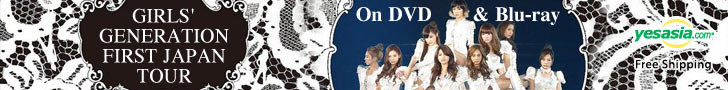 Girls' Generation  - JAPAN FIRST TOUR