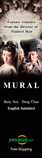 Mural (DVD) (Hong Kong Version)