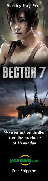 Sector 7 (DVD) (First Press Limited Edition) (Korea Version)