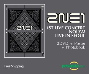 2NE1 1st Live Concert - NOLZA! (2DVD + Photobook + Poster in Tube) (First Press Limited Edition) (Korea Version)