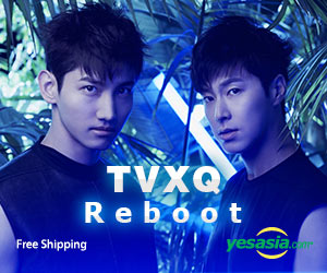 Reboot (SINGLE+DVD) (Japan Version)