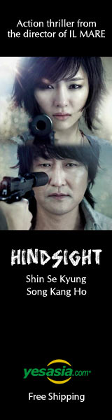 Hindsight (DVD) (First Press Limited Edition) (Korea Version)