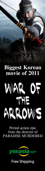 War of the Arrows (DVD) (3-Disc) (First Press Limited Edition) (Korea Version)