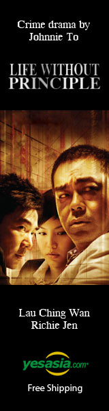 "Life Without Principle (2011) (DVD) (Hong Kong Version)""></a></div><div style="