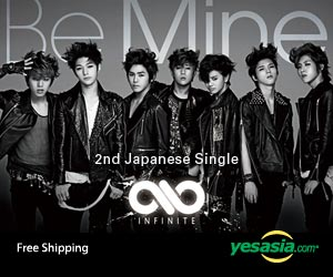 Be Mine [SOLID VERSION] (Jacket A)(SINGLE+DVD)(First Press Limited Edition) (Japan Version)