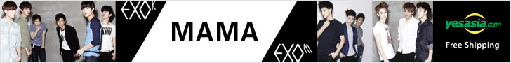 EXO-K Mini Album Vol. 1 - MAMA