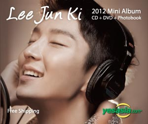 Lee Jun Ki Mini Album (CD + DVD) (Korea Version)