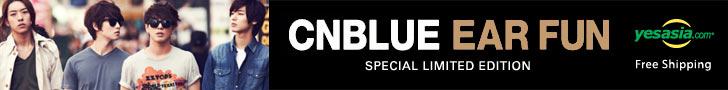 CNBLUE MINI Album Vol. 3 - Ear Fun (Special Limited Edition)