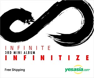Infinite Mini Album - INFINITIZE