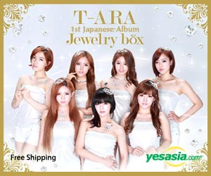 Jewelry box [DIAMOND EDITION] (ALBUM+DVD+ PHOTOBOOK)(First Press Limited Edition) (Japan Version)