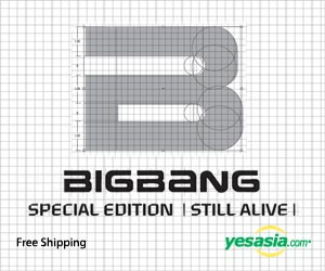 Big Bang Special Edition - Still Alive (Random Version) + Folded Poster