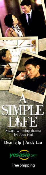 A Simple Life (2011) (Blu-ray) (Hong Kong Version)