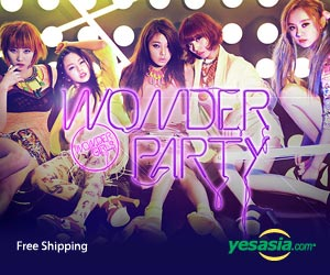 Wonder Girls Mini Album - Wonder Party