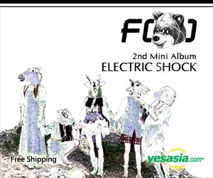 f(x) Mini Album Vol. 2 - Electric Shock