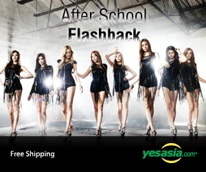 After School Maxi Single Album - Flashback