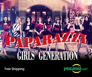 PAPARAZZI [SPECIAL EDITION] (SINGLE+DVD+POSTER)(First Press Limited Edition)(Japan Version)