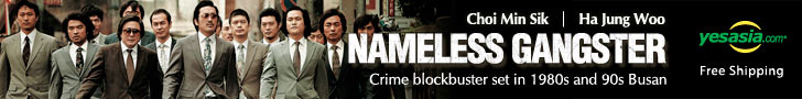 Nameless Gangster (DVD) (2-Disc) (First Press Limited Edition) (Korea Version)