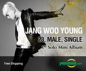 Jang Woo Young Mini Album Vol. 1 - 23, Male, Single (Gold Edition)
