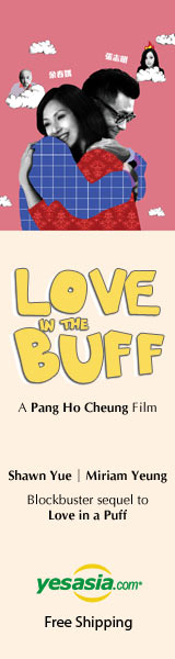 Love In The Buff (2012) (DVD) (Golden Edition) (Hong Kong Version)