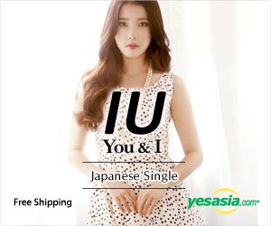 You and I (Japanese Version) (Type A)(First Press Limited Edition)(Japan Version)