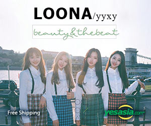 yyxy Mini Album - beauty&thebeat