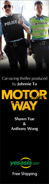 Motorway (2012) (DVD) (Hong Kong Version)