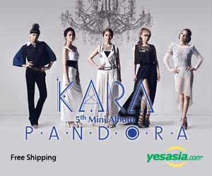 Kara Mini Album Vol. 5 - Pandora