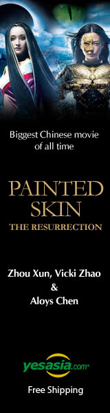 Painted Skin: The Resurrection (2012) (DVD) (Hong Kong Version)