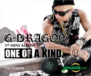 G-Dragon Mini Album Vol. 1 - One of A Kind Collection