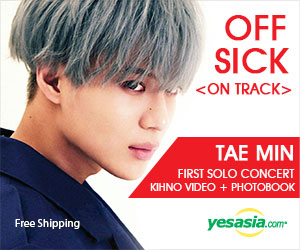 Tae Min 1st Solo Concert OFF-SICK (Kihno Video) (Korea Version)