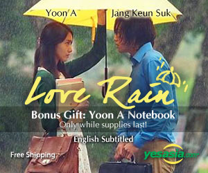 Love Rain (DVD) (9-Disc) (End) (English Subtitled) (KBS TV Drama) (Director's Cut) (First Press Limited Edition) (Korea Version)